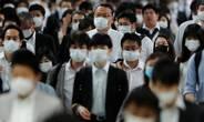 Japan undgik det værste af covid-19's hærgen. Det trods at staten har gjort meget mindre end i Vesten. Nu debatterer eksperter årsagerne. Foto: REUTERS/Kim Kyung-Hoon/Ritzau Scanpix